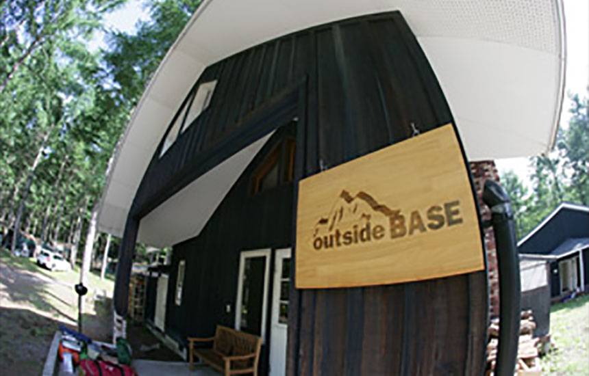 outside BASE